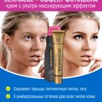 Обучение макияжу: ТОП правил для начинающих