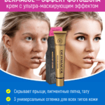 Уроки макияжа для карих глаз от визажистов
