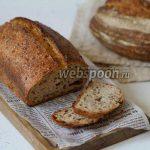 Пшенично-ржаной хлеб на закваске с семенами льна и семечками подсолнуха