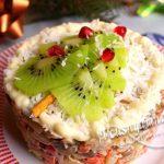 Вкусный салат с индейкой на Новый год