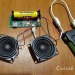 Плеер модуль для аудио самоделок из Китая.