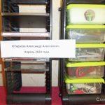 Плавная трансформация держателя DVD дисков в держатель контейнеров для мелочей,лекарств,приправ.