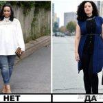 7 мифов о гардеробе plus size, которые давно не актуальны